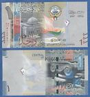 Kuwait 1 Dinar P New (2014) UNC Low Shipping! Combine FREE!