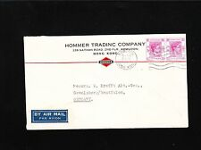 Hong Kong Hommer Trading Kowloon 1952 George VI 50c Pair Air Germany Cover 6v