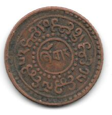 Tibet Copper 1 Sho Dode Mint