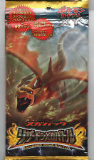 Pokemon Japanese Charizard Mega Battle Pack - 6 XY booster packs included SEALED
