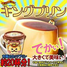 New King Pudding GIGA Pudding Make Kit Japan