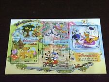 "Hong Kong 2005 Hong Kong Disneyland Grand Opening"" Stamps sheetlet MNH"