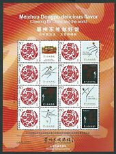China 2008 Olympic Paralympic Village Catering Service Provider Special S/S 喜上眉稍