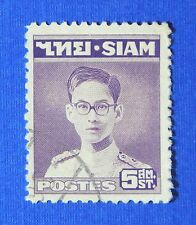 1947 THAILAND 5 SATANGS SCOTT# 264 MICHEL # 264 USED                     CS24248