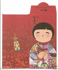 MRE * 2012 DBS CNY / Ang Pau / Red Packet 2 in 1 #1