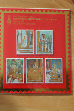1996 Thailand  KING BHUMIBOL ADULYADEJ 5 stamps in presentation folder