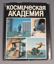 Book Album Photo Space Russian Soviet Cosmonaut Old Vintage Star Town Signed