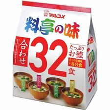 Japanese Food Miso Soup Marukome Instant 4taste 32pcs Japan Limited