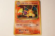 Pokemon CP6 20th Anniversary Charizard 011/087 1st Japan