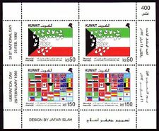 Kuwait 1992 ** Mi.1298/99 Klbg. National Day Flaggen