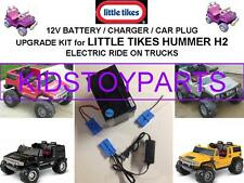 LITTLE TIKES HUMMER H2 LONG LASTING  RECHARGEABLE BATTERY CHARGER & CAR PLUG