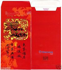 MRE * 2011 HLB CNY Ang Pau / Red Packet #10
