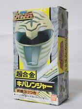 Kiba Ranger Chogokin Figure Gosei Sentai Dairanger BANDAI Power Rangers