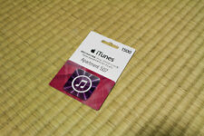Japan Apple iTunes & App Store 1,500 Yen Card - Free Shipping APT507