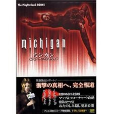 michigan Official Perfect Guide Book / PS2