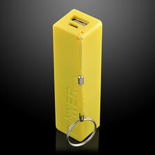 Yellow 2600mAh Portable USB External Battery Charger Power Bank For Cell Phone