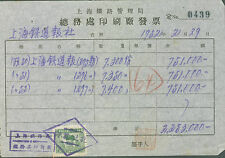 1952 China Revenue Stamps on Receipt cover