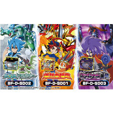 Future Card Buddyfight D Start Deck vol.2(BF-D-SD02) Japanese F/S
