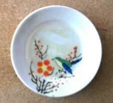 A VINTAGE DOLL DISH--EGG SHELL LUSTER BIRD IN A TREE--HAND PAINTED -- JAPAN?
