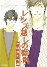 Hot Steamy Glasses, Kaiya, Tatsumi, Good Book