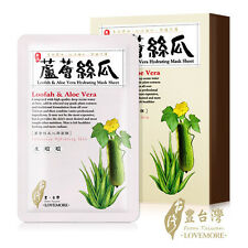 [LOVEMORE] Loofah and Aloe Vera Hydrating Facial Silk Mask Sheet 5pcs/1box NEW