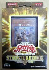 "Yu-Gi-Oh ""Rise Of The Dragon Lords"" Structure deck (SD13) / Korean"