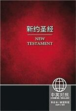 Chinese / English New Testament - CUV Simplified / NIV by Biblica (2015,...