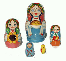 Matryoshka Babushka Nesting Stacking Russian Wooden Doll in Doll Sale, 5 pc 4 in