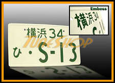 JDM JAPAN ALUMINUM UNIVERSAL LICENSE PLATE FOR NISSAN 180SX 13 S13 240SX SILVIA