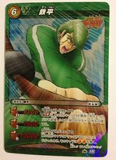 Toriko Miracle Battle Carddass TR04-21 SR