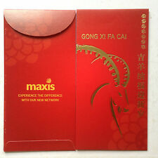 CNY Ang Pow Packets - 2015 Maxis 2 pcs