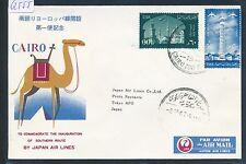62555) Japón jal FF el cairo egipto-tokio 6.10.62, Sou