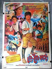Thai Movie poster : Project A (1983) Hongkong Movie Jackie Chan