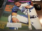 VINTAGE - SPORTS ILLUSTRATED - MARCH 12 1984 - BRETT'S SET TO BUST LOOSE