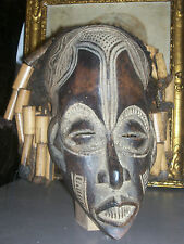 ancien Masque africain. old African mask Tchokwe