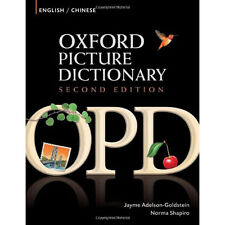 Oxford Picture Dictionary English-Chinese: Bilingual Dictionary for Chinese