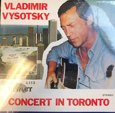 Vladimir Vysotsky Concert in Toronto Factory Sealed Record  LP