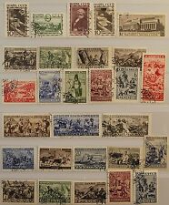 Russia Unione Sovietica 1933 424-461 ACC. Michel full year set with types used CTO MH