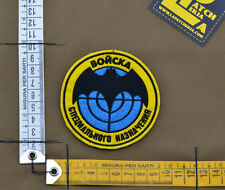"""Ricamata / Embroidered Patch Russian """"Alfa Bat Squadron"""" with VELCRO® brand hook"""
