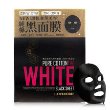 [LOVEMORE] The White Pure Black Cotton Whitening Facial Mask 8pcs/1box NEW
