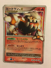 Pokemon Carte / Card Heatran LV. X Promo Holo 092/DP-P