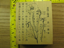 Rubber Stamp Oriental Collage Stampa Rosa Poppy Flower Stampinsisters #1483