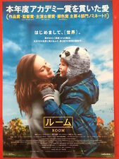 ROOM ORIGINAL JAPANESE CHIRASHI MINI POSTER