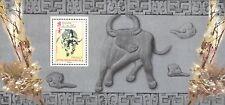 FRANCE Bloc souvenir N° 36 2009, NOUVEL AN CHINOIS, BUFFLE, prix intéressant !