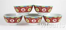 5 set Red 10000 Wishes Bowls Traditional Chinese Porcelain - Rice Soup Bowl