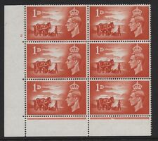 1948 1d SCARLET CHANNEL ISLAND LIBERATION ISSUE CONTROL BLOCK OF SIX. SG C1