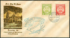 1959 Philippines HONORING THE PROVINCE OF BULACAN First Day Cover