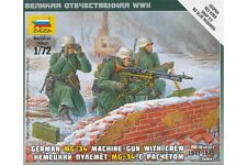 ZVEZDA 6210 1/72 German Machine Gun with Crew (Winter)