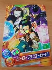 Carte Dragon Ball Z Dragon Ball Heroes Jaakuryu Mission Part SP #Avatar Android