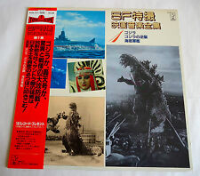 TOHO SFX MOVIE MUSIC 1 Godzilla JAPAN EDITION VINYL LP K22G-7111 w/OBI & Poster